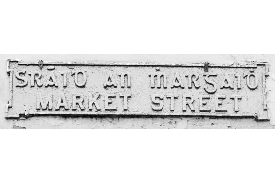 https://skibbheritage.com/wp-content/uploads/2017/03/10-Market-Street.jpg
